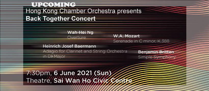 Available at URBTIX from TODAY!即日起門票公開發售! https://ticket.urbtix.hk/internet/en_US/eventDetail/41776  ProgrammeNg Wah Hei : Overture for StringsW.A. Mozart : Serenade in C minor, K....